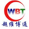 北京超维博通科技有限公司